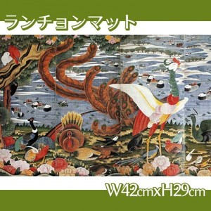 伊藤若冲「樹花鳥獣図屏風(六曲一双)左隻」【ランチョンマット】