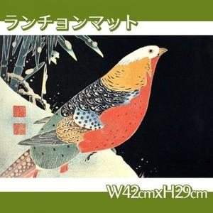 伊藤若冲「花鳥版画(六枚) 一.雪竹に錦鶏図」【ランチョンマット】