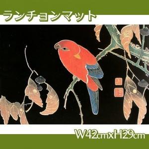 伊藤若冲「花鳥版画(六枚) 二.櫟に鸚哥図」【ランチョンマット】