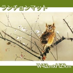西村五雲「寒梅」【ランチョンマット】