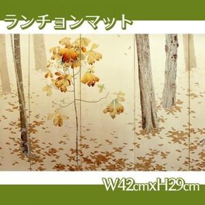 菱田春草「落葉(左)」【ランチョンマット】