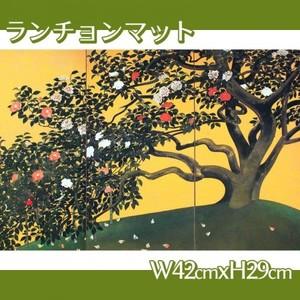 速水御舟「名樹散椿」【ランチョンマット】
