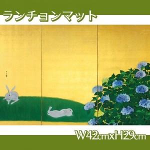 速水御舟「翠苔緑芝(左)」【ランチョンマット】