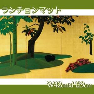 速水御舟「翠苔緑芝(右)」【ランチョンマット】
