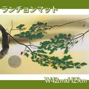 速水御舟「円かなる月」【ランチョンマット】
