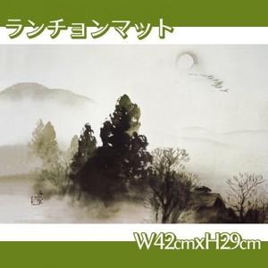 川合玉堂「冬の月」【ランチョンマット】