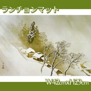 川合玉堂「吹雪」【ランチョンマット】