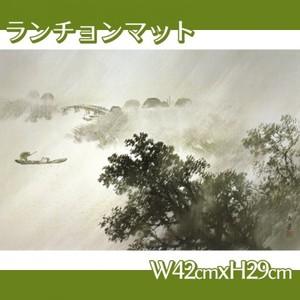 川合玉堂「驟雨」【ランチョンマット】