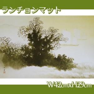 川合玉堂「斜陽」【ランチョンマット】