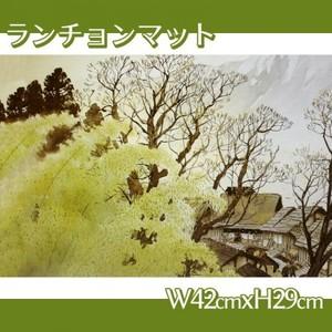 川合玉堂「古驛夕照」【ランチョンマット】