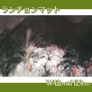 冨田溪仙「祇園夜桜」【ランチョンマット】