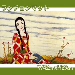 竹久夢二「秋の雲」【ランチョンマット】