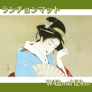 上村松園「春のよそをひ」【ランチョンマット】