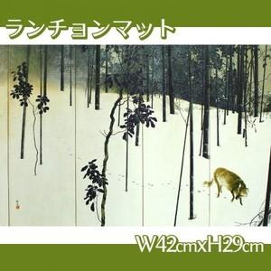 木島桜谷「寒月(左)」【ランチョンマット】