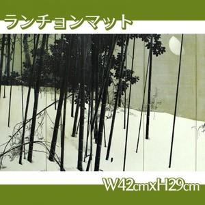 木島桜谷「寒月(右)」【ランチョンマット】