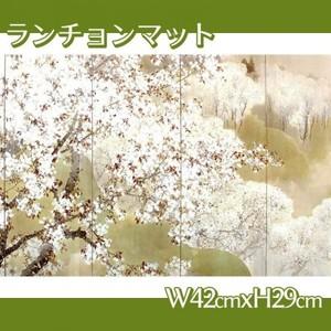 木島桜谷「小雨ふる吉野(左)」【ランチョンマット】