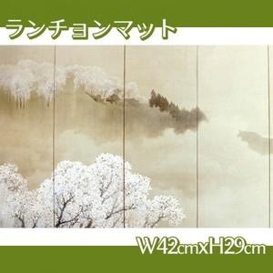 木島桜谷「小雨ふる吉野(右)」【ランチョンマット】