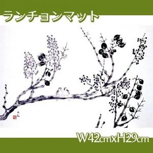 横山大観「桐之冬」【ランチョンマット】
