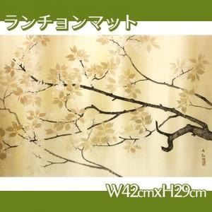 横山大観「春雨」【ランチョンマット】