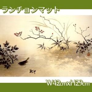横山大観「浅春」【ランチョンマット】