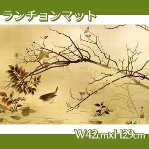 横山大観「早春」【ランチョンマット】