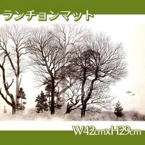 横山大観「梅花薫る」【ランチョンマット】