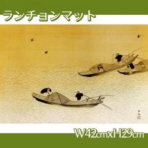 横山大観「漁舟」【ランチョンマット】