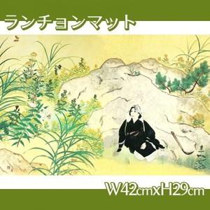 横山大観「野の花」【ランチョンマット】