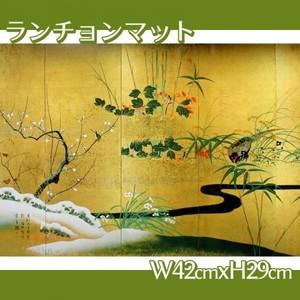 酒井抱一「四季花鳥図屏風」【ランチョンマット】
