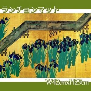 酒井抱一「八橋図屏風(左隻)」【ランチョンマット】
