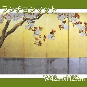 酒井抱一「桜図屏風(左隻)」【ランチョンマット】