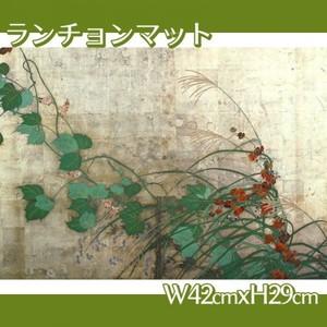 酒井抱一「夏秋草図屏風(左隻)」【ランチョンマット】
