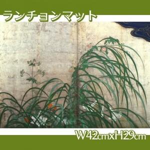 酒井抱一「夏秋草図屏風(右隻)」【ランチョンマット】