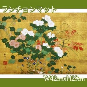 酒井抱一「秋草花卉図」【ランチョンマット】
