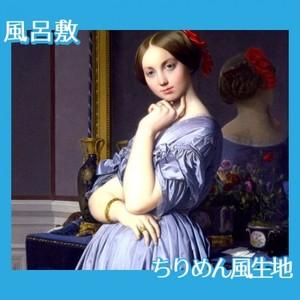 アングル「ドーソンヴィル伯爵夫人」【風呂敷】
