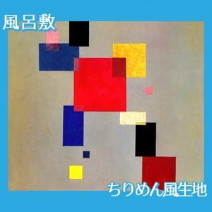 カンディンスキー「13の四角形」【風呂敷】