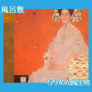 クリムト「フリッツァ・リートラーの肖像」【風呂敷】