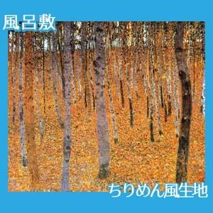 クリムト「ぶな林」【風呂敷】