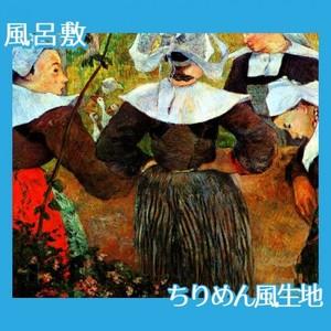 ゴーギャン「ブルターニュの農婦」【風呂敷】