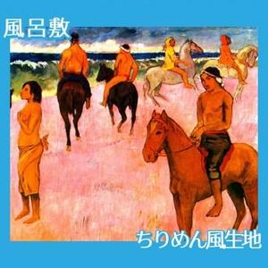 ゴーギャン「浜辺の騎手たち」【風呂敷】