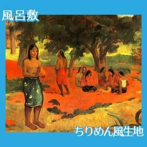 ゴーギャン「ささやき」【風呂敷】
