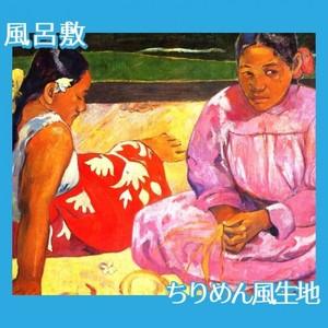 ゴーギャン「タヒチの女」【風呂敷】