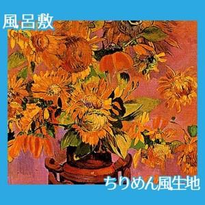 ゴーギャン「ヒマワリとナシ」【風呂敷】