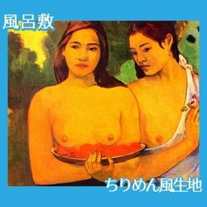 ゴーギャン「乳房と赤い花」【風呂敷】