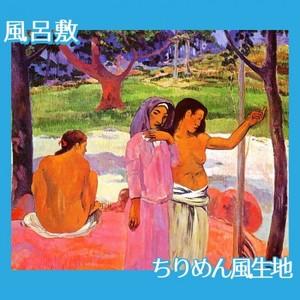 ゴーギャン「呼びごえ」【風呂敷】