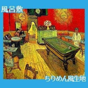 ゴッホ「夜のカフェ」【風呂敷】