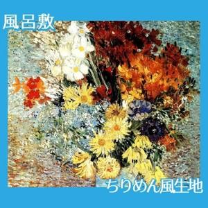 ゴッホ「マーガレットとアネモネの花」【風呂敷】