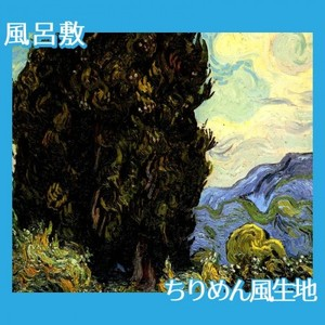 ゴッホ「糸杉」【風呂敷】