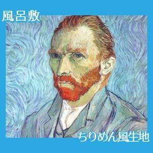 ゴッホ「自画像」【風呂敷】