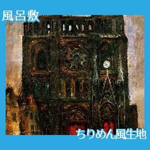 佐伯祐三「ノートル・ダム寺院」【風呂敷】